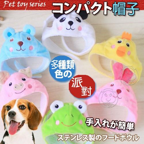 Petstyle ~Q 萌動物變身帽頭飾m 27 34cm 款式