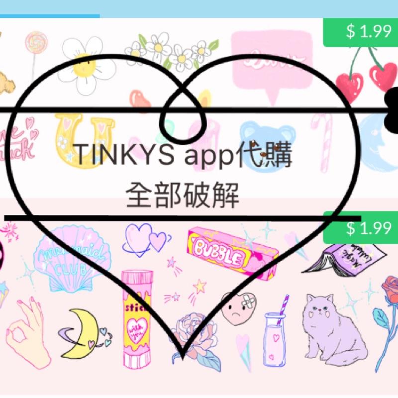 TINKYS app 可愛印章全部破解夢幻少女相機iOS only 蘋果貼圖素材邊框破解內