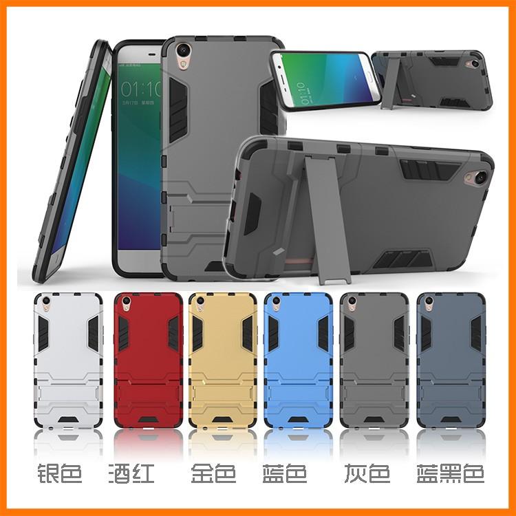 HOTCASE OPPO R9 PLUS 手機殼R9 Plusm 矽膠保護套R9 Plus