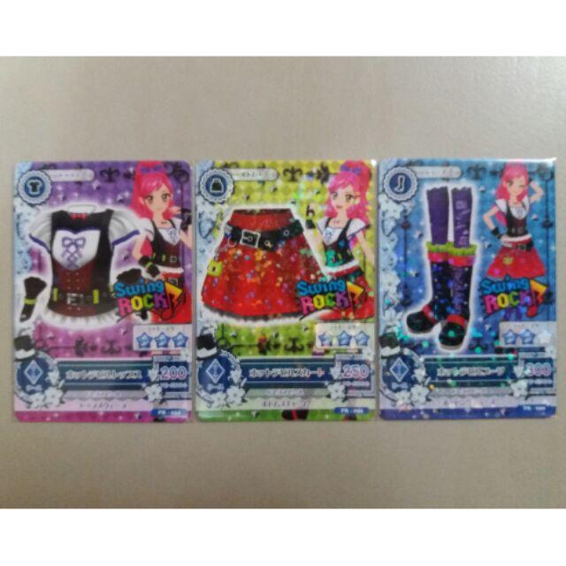 偶像學園第二季第一彈音城星羅賽拉火辣小惡魔試鏡會課程卡上衣裙子長靴一套3 張 卡片機台可刷