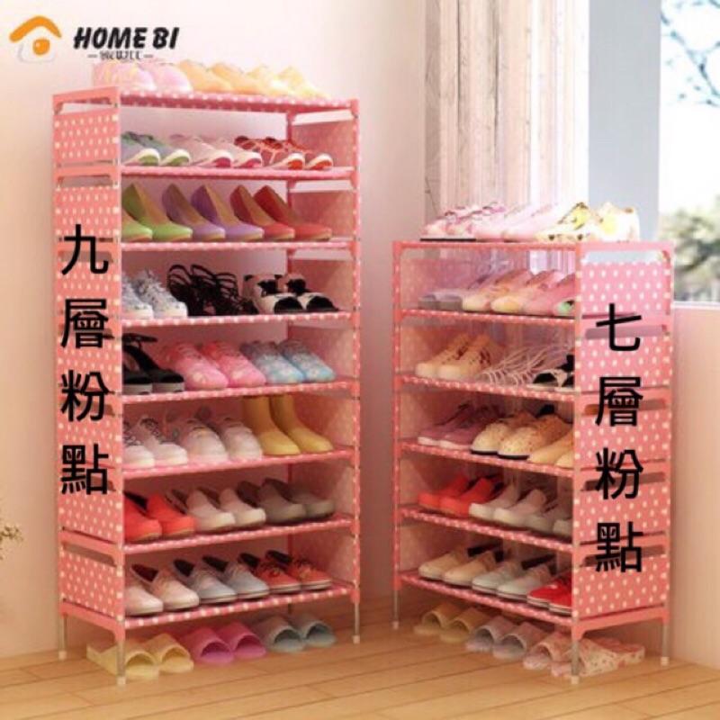 家世比七層五層鞋櫃簡易DIY 鞋櫃體積較大,無法超取喲