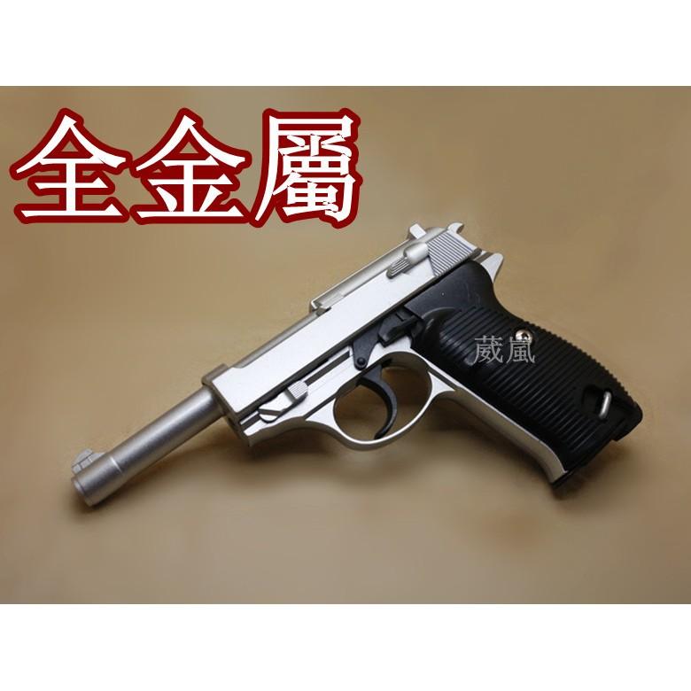 WLder P38 全金屬空氣槍銀4 吋魯格手槍BB 彈模型槍德國軍官二戰希特勒LUGER