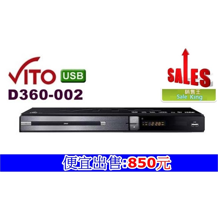 VITO 影音光碟機DVD CD VCD MP3 mp4 USB DIVX HDCD CD