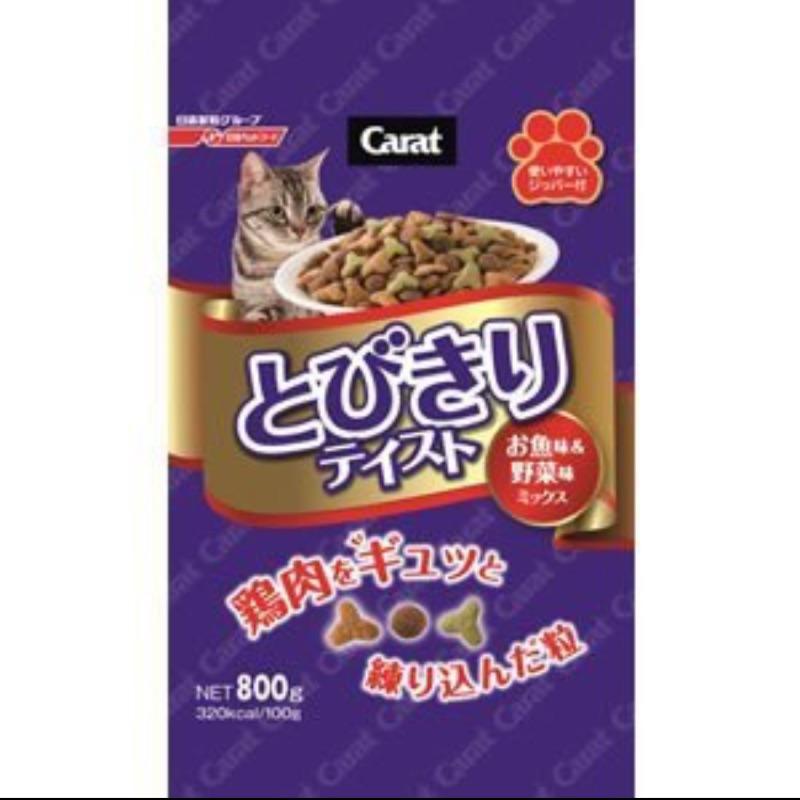 ❤️玖肆伍参❤️ ~Carat 日清海陸系列~貓飼料雞肉海鮮蔬菜800g