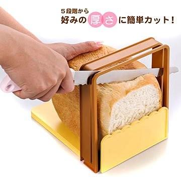 貝印KAI 吐司切片器麵包刀組