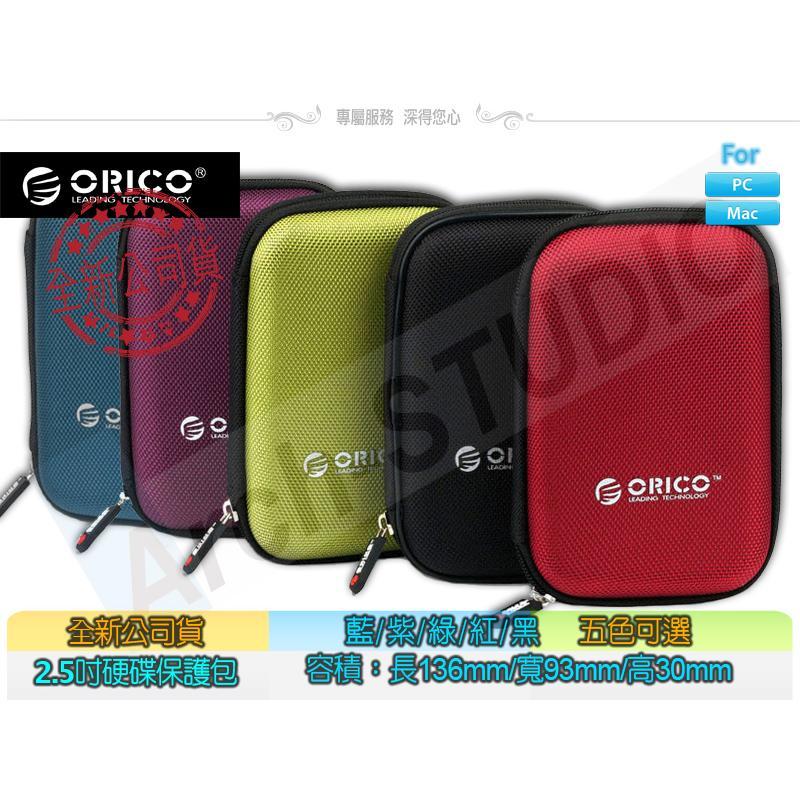 ORICO 2 5 吋硬碟變壓器行動電源抗壓保護包保護殼收納包藍紫綠紅黑五色PHD