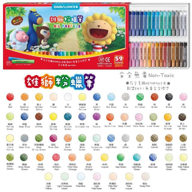雄獅奶油獅OP 60A 粉蠟筆59 色共60 支顏色飽和色彩鮮明安全無毒配方