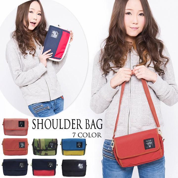 anello 多夾層多 輕量斜背包手拿包2way 側背包肩背包包中包護照夾旅行隨身
