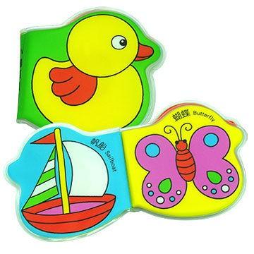 小鴨呱呱叫有聲雙語洗澡書風車圖書玩具幼兒童書兒童書幼兒洗澡書動物洗澡書