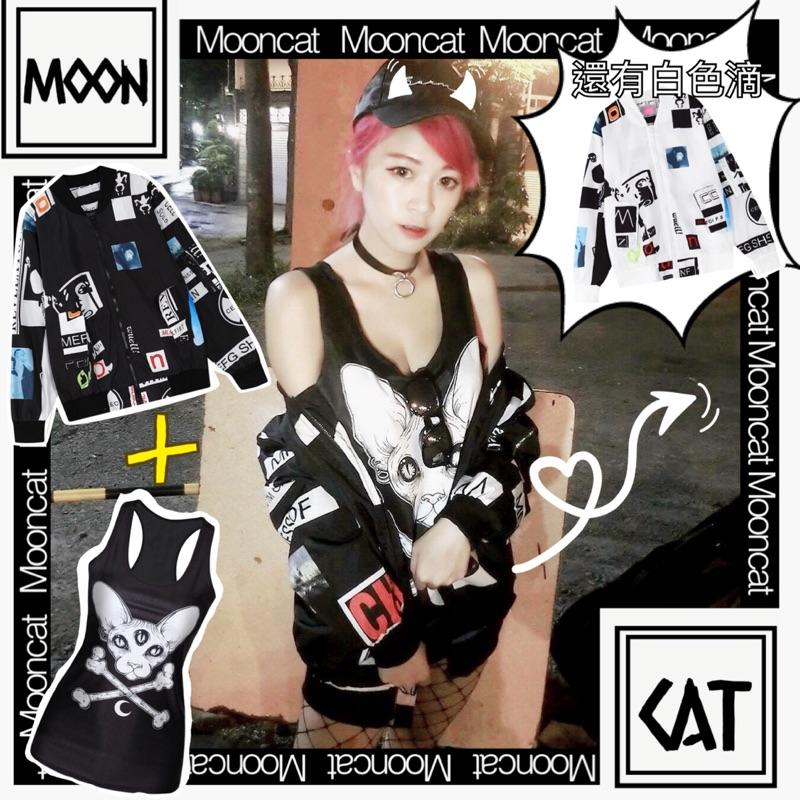 mooncat 原宿款GD 風徽章字母圖案帥氣百搭閨蜜情侶外套2 色
