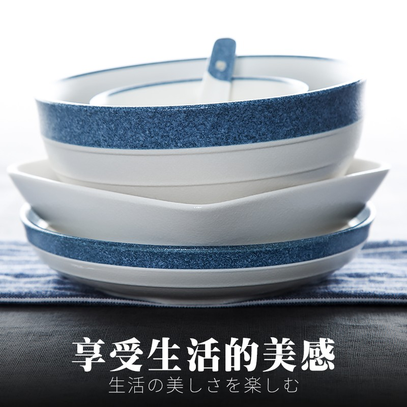 ~雜貨~碗碟套裝4 兩2 人餐具碗盤家用碗筷日式 中式簡約 雪花釉加厚