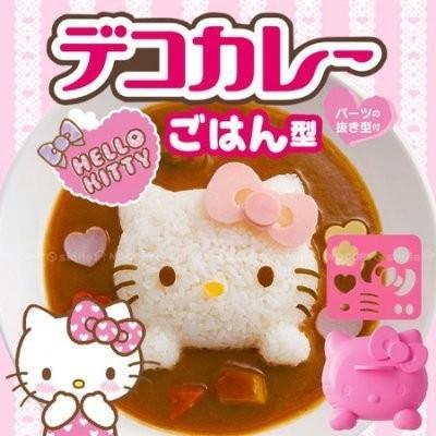 可愛飯模Hello Kitty 拉拉熊湯瑪仕 三款