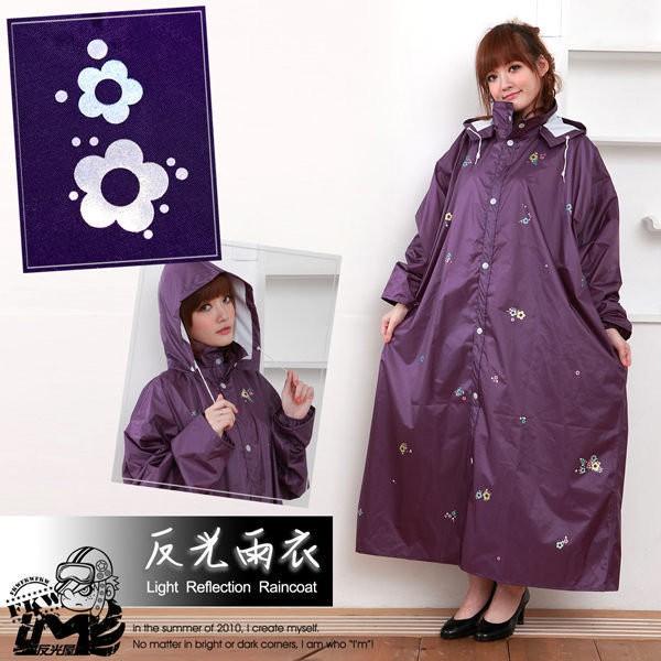 雨衣繽紛小花反光雨衣甜美風網狀不黏身附精美可愛提袋亮眼 休閒反光屋FKW
