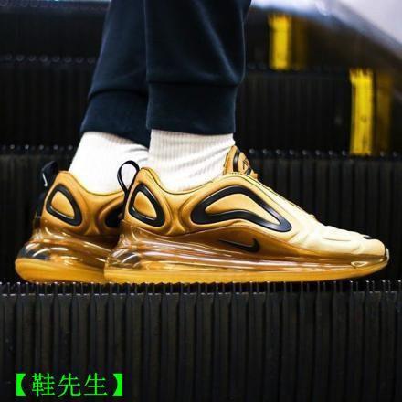 【零度】原單Nike Air Max 720 Desert Gold AO2924-700 金 沙金 氣墊 慢跑鞋 男女