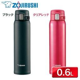 象印不銹鋼真空保溫瓶SM SA60 ONE TOUCH 保溫杯0 6L