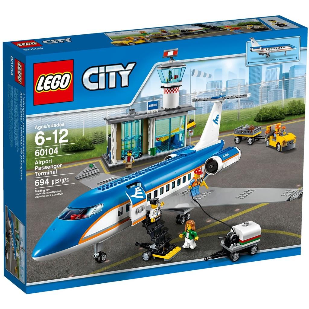 LEGO 樂高CITY 城市系列60104 機場航站轉運站