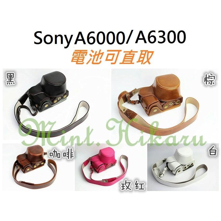 索尼Sony A6000 A6300 ILCE 6300 相機皮套相機包可直取電池附螢幕保