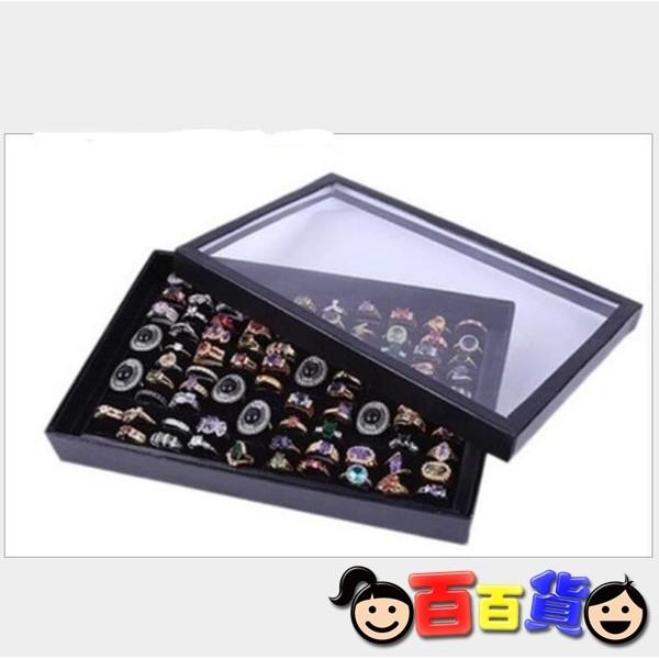 百 ~100 孔帶蓋耳環戒指展示盒~耳釘戒指展示盒100 孔位帶有蓋地攤首飾品收納盒子台架