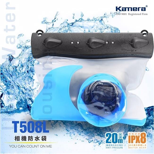 Kamera 相機防水袋T 508L 特殊防水系統 ,100 密封透明PVC Jane 的