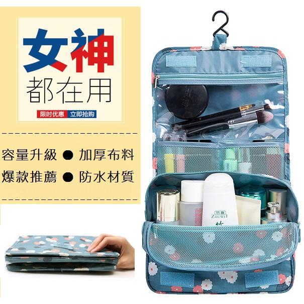 全網最 旅遊露營盥洗加厚加大盥洗包旅行收納洗漱包盥洗包收納包旅行多件化妝包防潑水