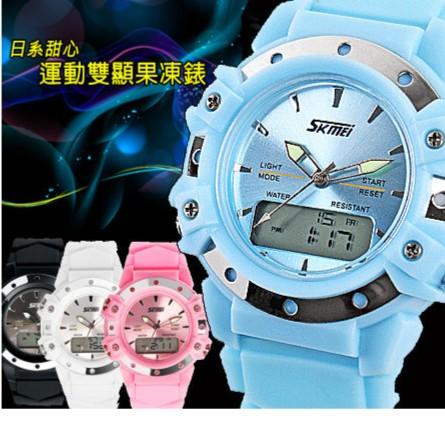 日系甜心果凍雙顯電子錶SKMEI 防水指針LED 冷光照明男錶女錶