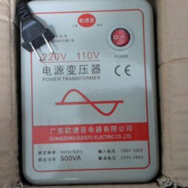 500W 變壓器升壓器 的110V 的電壓 外國 單向電壓轉換器  110V 轉220V