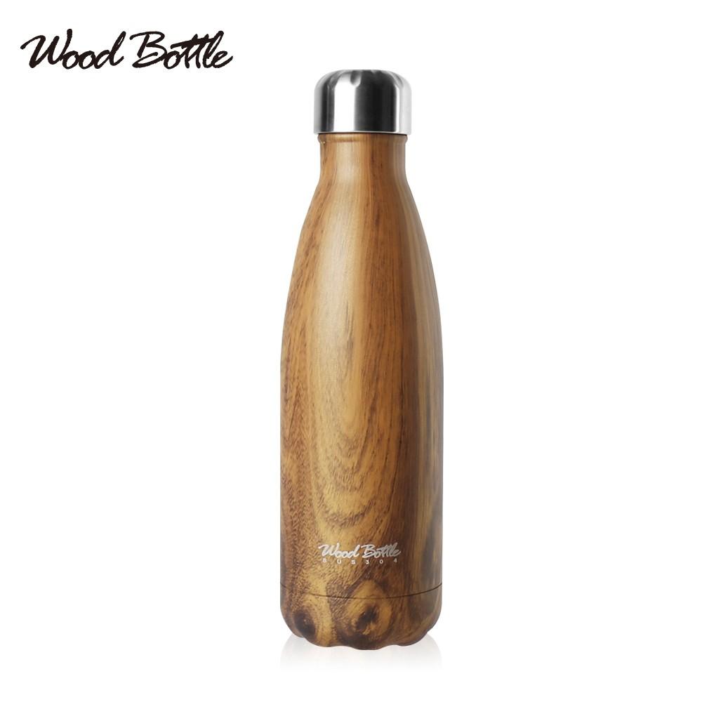 ~Wood Bottle ~304 不鏽鋼大地系列木紋保冰溫隨身杯500ml