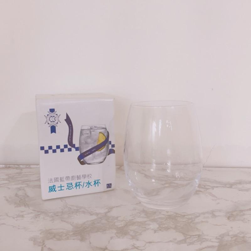 法國藍帶威士忌杯子
