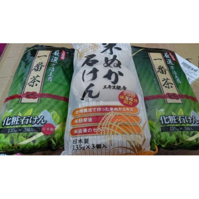 帶回 製宇治玉露一番茶皂~米胚芽皂保濕成份135g 3 入