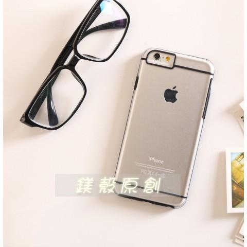 蝦皮〖鎂殼〗滿額極簡風簡約iPhone 6s Plus i6 5S I5 5SE 黑色白色