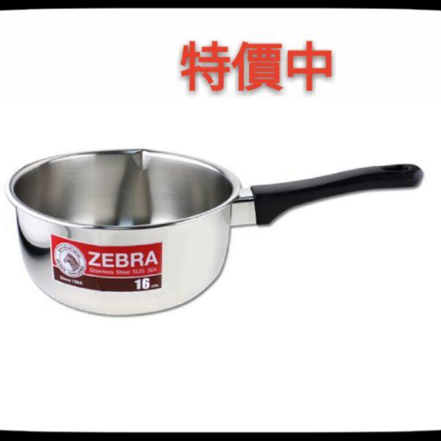 斑馬牌ZEBRA 雪平鍋16CM 18CM 20cm 單把鍋煮稀飯火鍋湯鍋