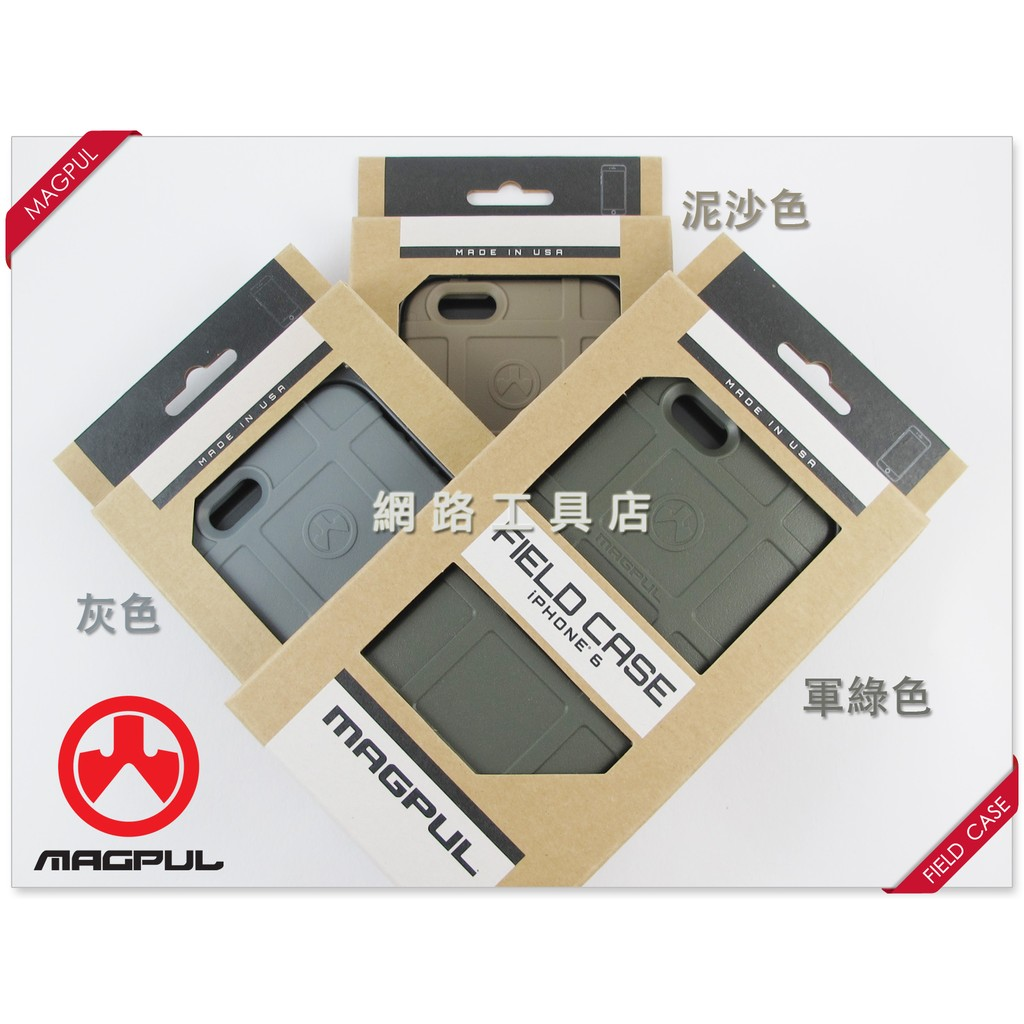 美國 MAGPUL iPhone 6 6s 4 7 吋Field Case 手機殻戰術版2