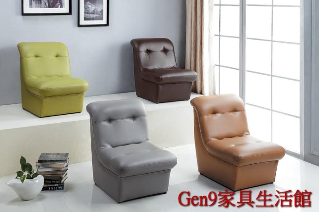 Gen9  館綠色深咖啡灰色卡其色兒童皮沙發單椅B2 356 6 台北 免