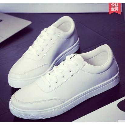 小白鞋男士休閒 板鞋男學生白色繫帶 潮鞋男鞋