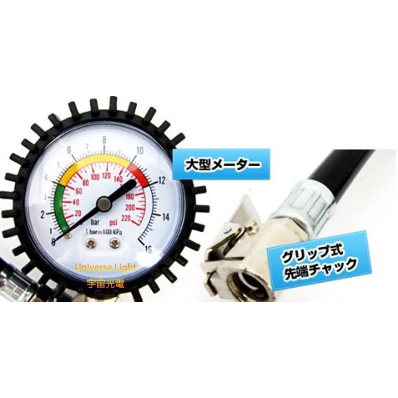 B30 胎壓錶胎壓計胎壓器胎壓表充氣放氣槍型打氣偵測胎壓偵測便利型輪胎普利司通米其林建大