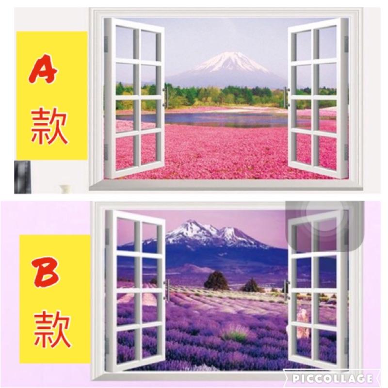3D 花海壁貼窗景系列薰衣草粉紅花海紫色花海假窗戶裝置藝術房間客廳佈置牆貼PVC