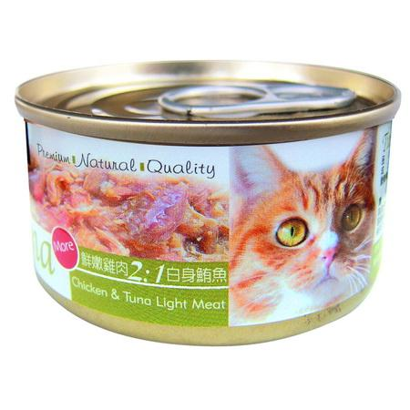 ~光彩寵物~聖萊西惜時Tuna 愛貓天然食貓罐頭