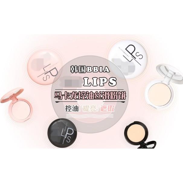 韓國馬卡龍控油絲滑粉餅eglips 定妝蜜粉吸油隱形毛孔美妝