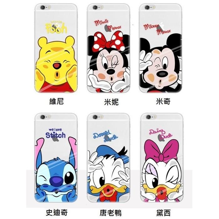 迪士尼蘋果iphone 6s 7 plus 三星S6 S7 edge 透明軟殼手機殼米奇米