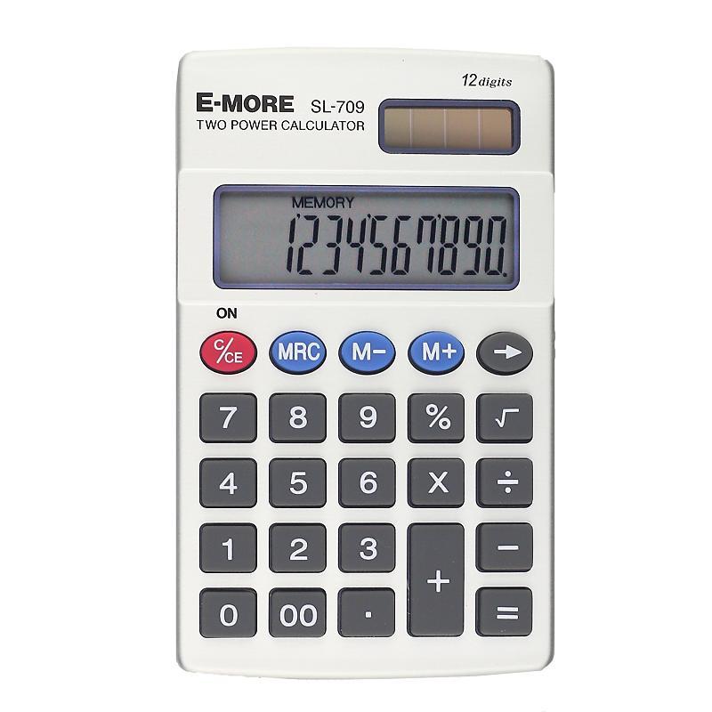 ~E MORE ~國考型第一類商用計算機SL 709