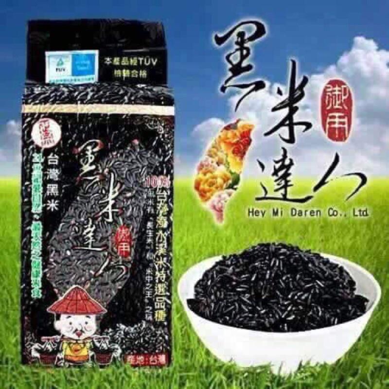 (雜糧小舖)黑米 (600g 包)免浸泡