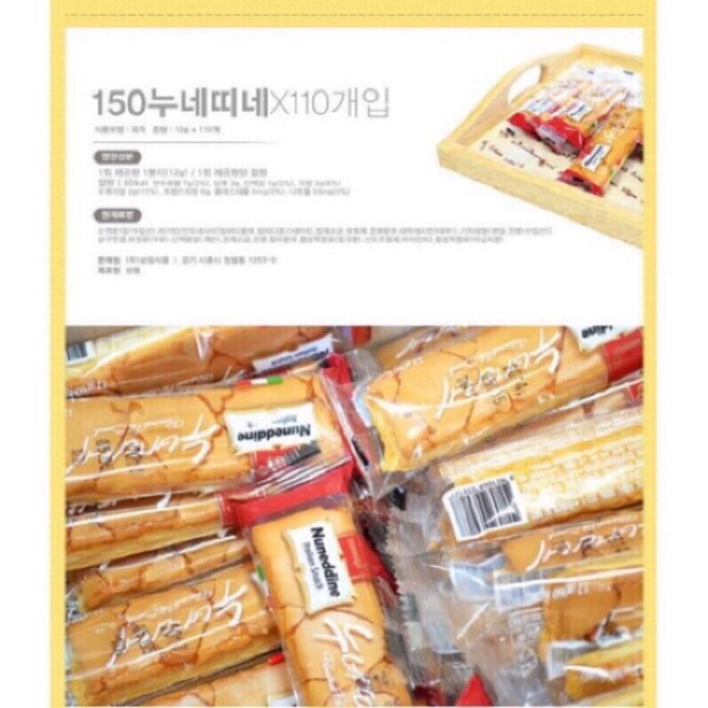 韓國Samlip SPC 小酥餅-義式焦糖奶油千層酥樂天超夯強大 零食 100 條12g
