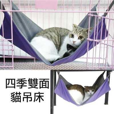 ~小樂寵~四季雙面多 防水貓吊床四色S L