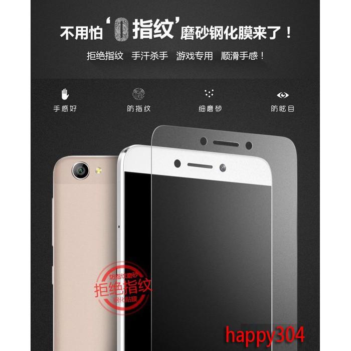 ~4 倍強化 旭硝子~Xiaomi 紅米NOTE 3 Note3 霧面鋼化玻璃貼防水抗油汙