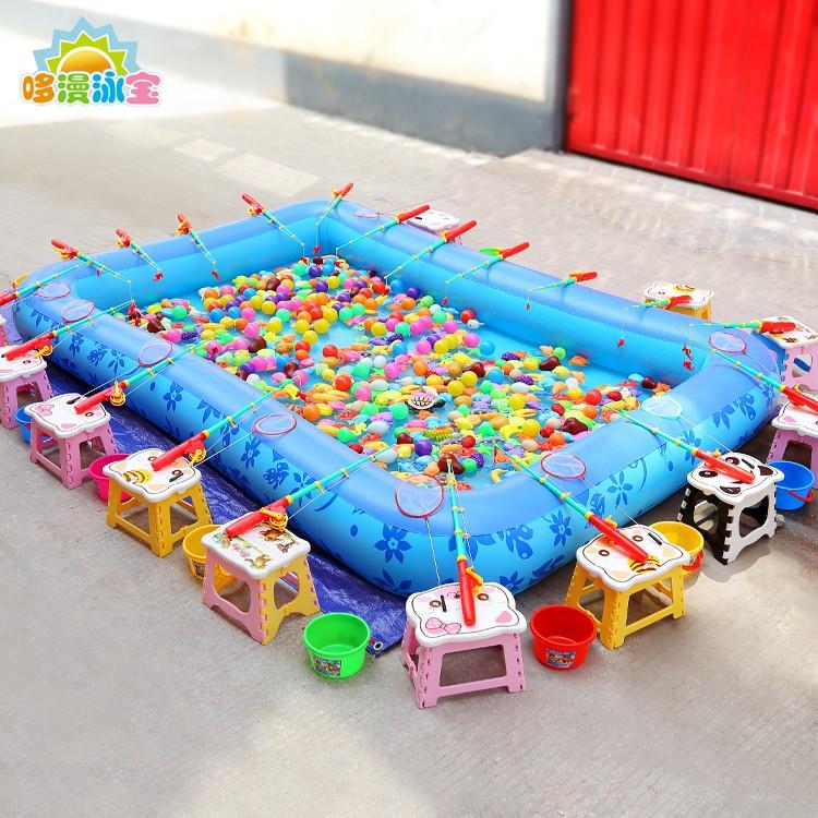 兒童釣魚池套裝公園擺攤廣場生意玩具加厚決明子充氣戲水池球池