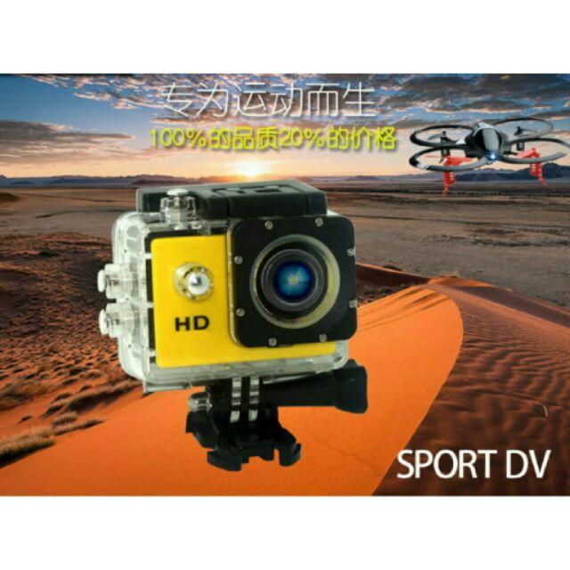 高清1080P 機車行車紀錄器140 度超廣角500 萬畫素戶外 攝影機防水防震DV 自行