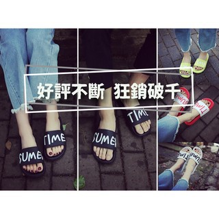 SUMMERTIME 韓國 字母防滑拖鞋情侶閨蜜拖鞋夏日休閒百搭風