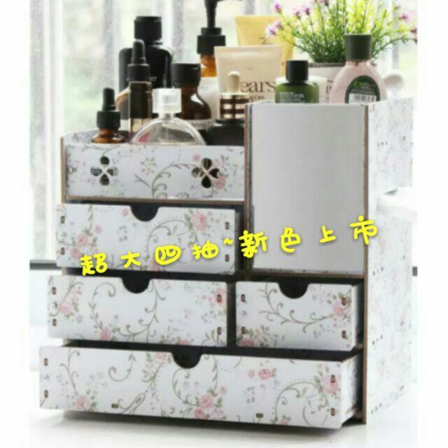 河馬小舖木質化妝品收納盒桌面收納盒化妝盒辦公桌化妝品收納架木盒( )
