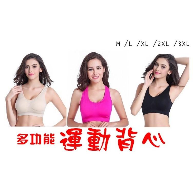 C32 .多 無鋼圈 內衣哺乳內衣孕婦內衣吸濕排汗雙層附胸墊有氧舞蹈跑步瑜珈居家休閒加大碼