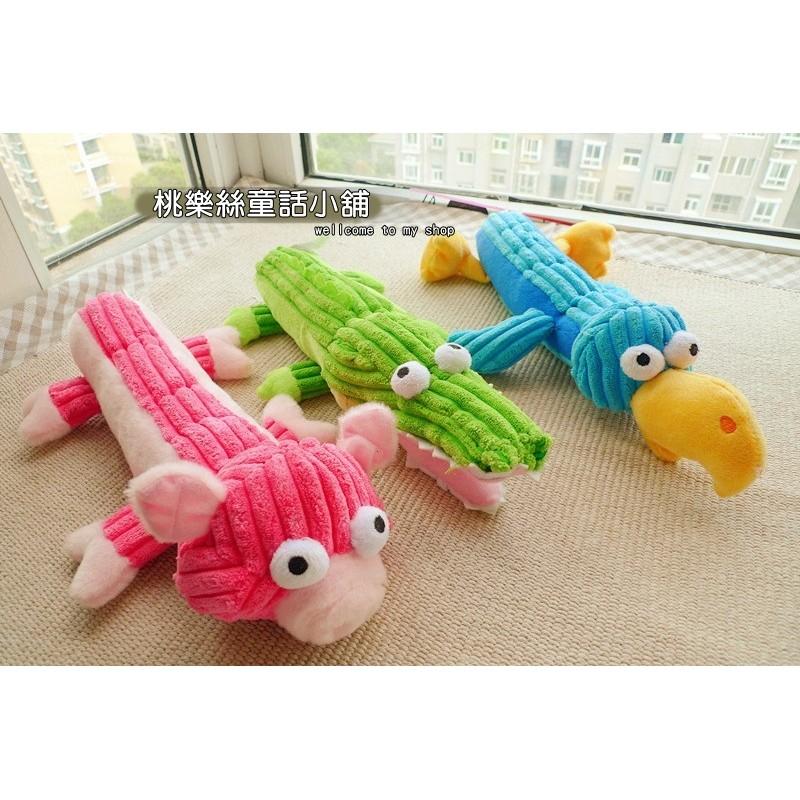 出口 超可愛呆萌系超大耐咬寵物玩具小中大型犬貓狗玩具發聲玩具發洩互動逗狗玩具三色